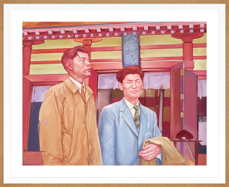 Hang Tough 'At The Shrine' Float Framed in Iroko (Framing Only)